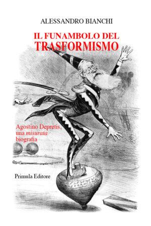 Il funambolo del trasformismo